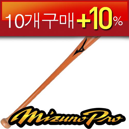 MIZUNO프로메이플배트10155D7[오]