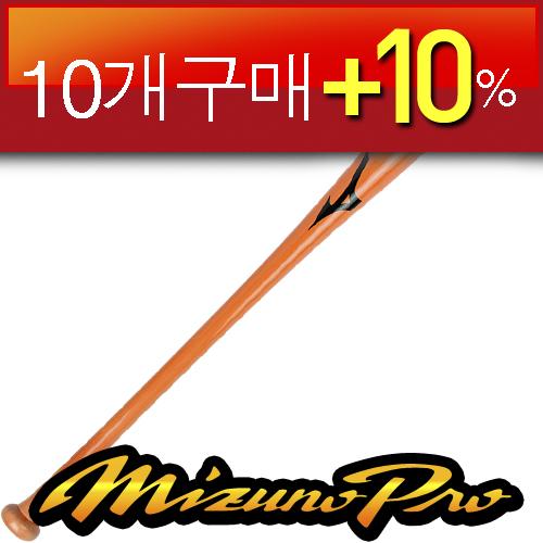 MIZUNO프로메이플배트10155ST[오]