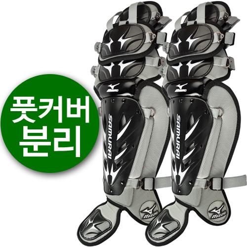 MIZUNO사무라이렉가드380196[검회]